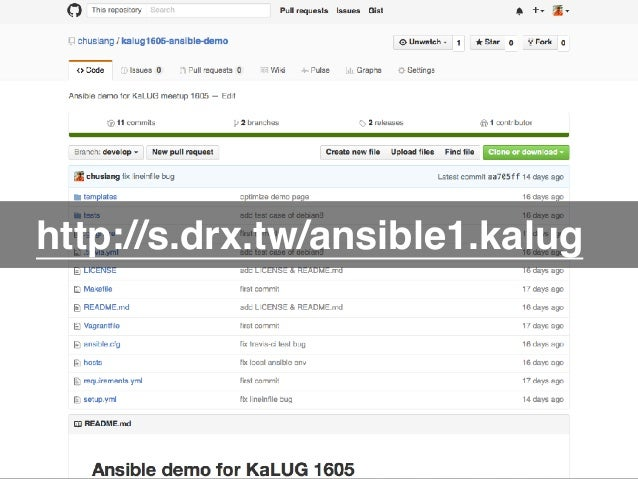 http://s.drx.tw/ansible1.kalug