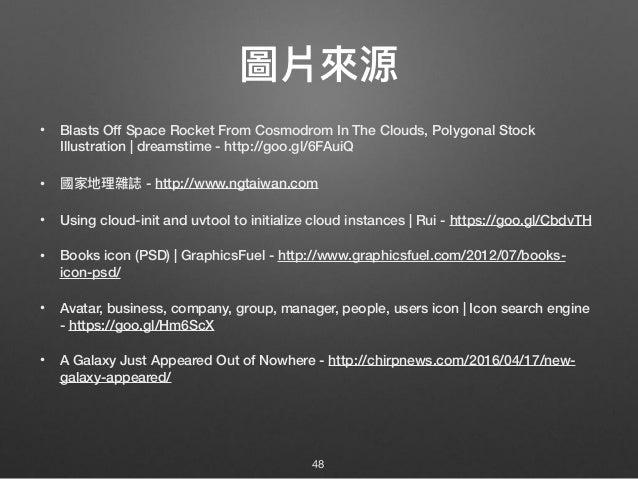 DevOps Taiwan https://www.facebook.com/groups/DevOpsTaiwan/ https://devopstaiwan.slack.com/ https://gitter.im/DevOpsTW/