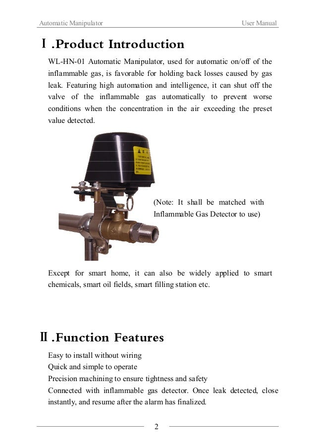Automatic Manipulator(WL HN-01) Slide 3