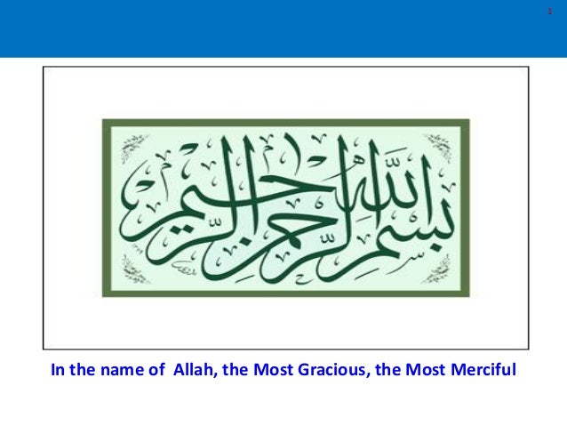 1In the name of Allah, the Most Gracious, the Most Merciful