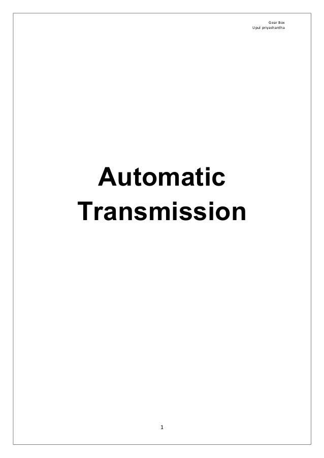 Automatic transmission system sinhala