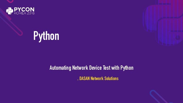 Python으로 네트워크 장비 