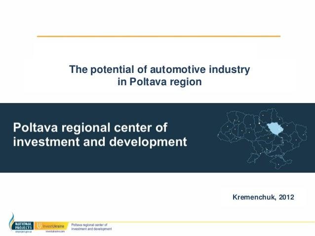 tqm in automotive industry pdf