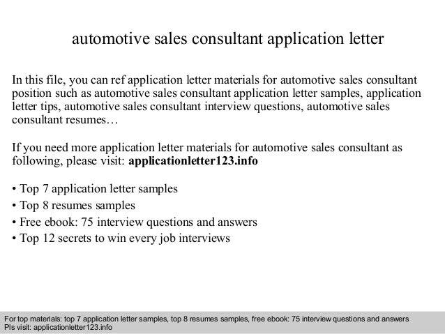 Automotive sales consultant application letter