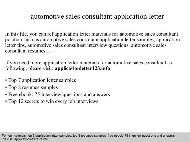 Automotive Sales Consultant Application Letter In This File, You Can Ref Application  Letter Materials For ...