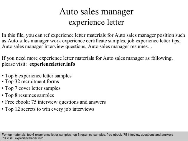 auto sales manager experience letter