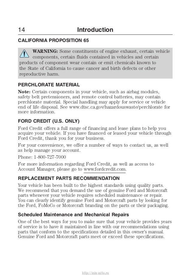 ford edge owners manual httpava avtoru