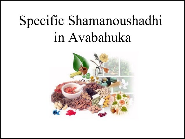 Specific Shamanoushadhi in Avabahuka