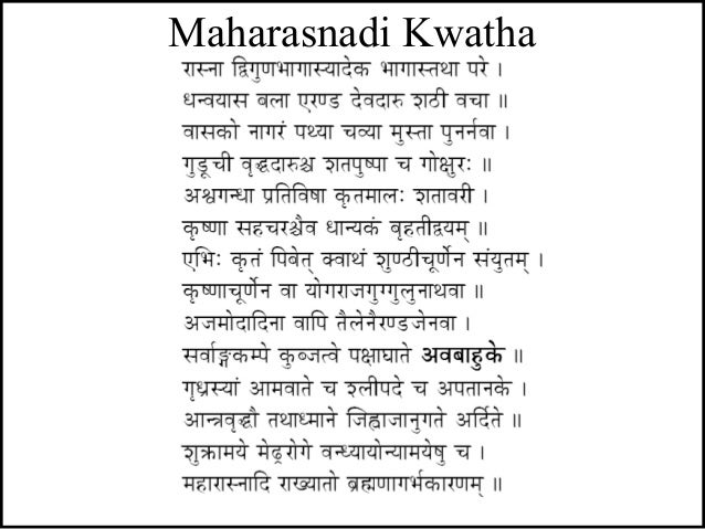 Maharasnadi Kwatha