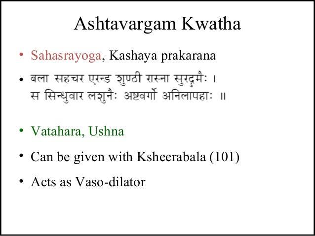 Ashtavargam Kwatha • Sahasrayoga, Kashaya prakarana • - • Vatahara, Ushna • Can be given with Ksheerabala (101) • Acts as ...