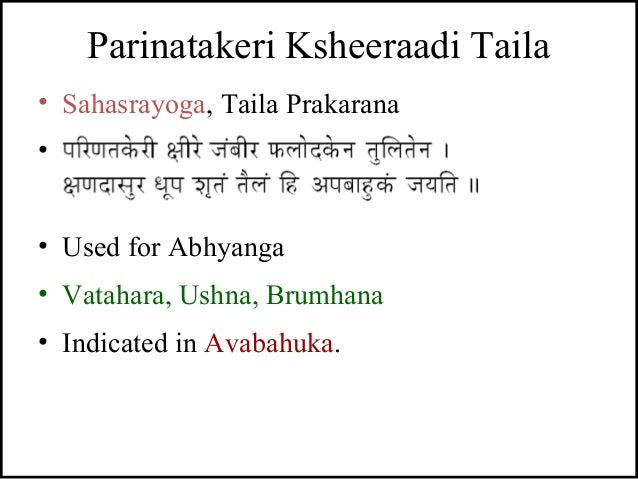 Parinatakeri Ksheeraadi Taila • Sahasrayoga, Taila Prakarana • - • Used for Abhyanga • Vatahara, Ushna, Brumhana • Indicat...