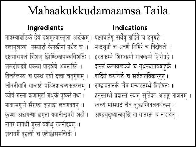 Mahaakukkudamaamsa Taila Ingredients Indications