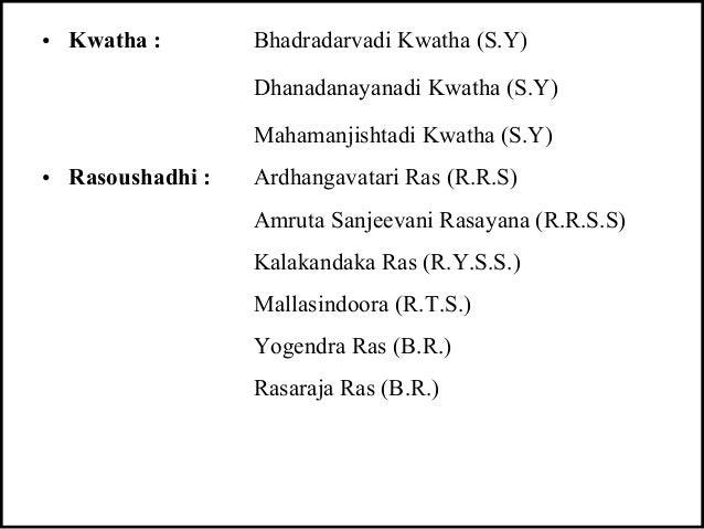 • Kwatha : Bhadradarvadi Kwatha (S.Y) Dhanadanayanadi Kwatha (S.Y) Mahamanjishtadi Kwatha (S.Y) • Rasoushadhi : Ardhangava...