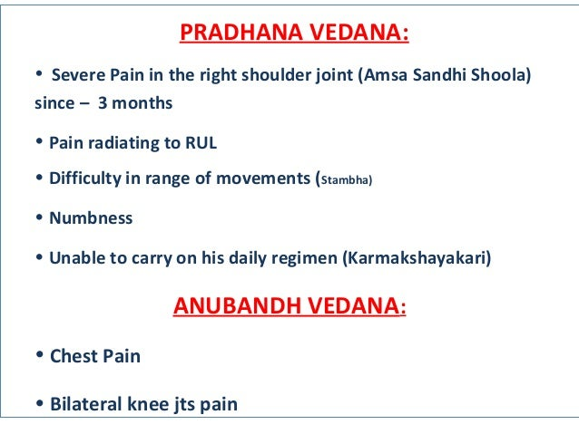 PRADHANA VEDANA: • Severe Pain in the right shoulder joint (Amsa Sandhi Shoola) since – 3 months • Pain radiating to RUL •...