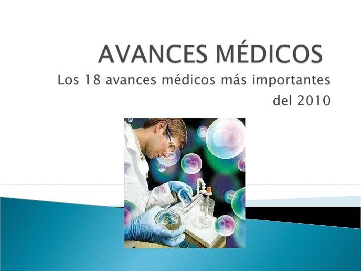 Los 18 avances médicos más importantes del 2010