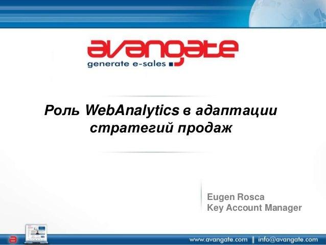 Роль WebAnalytics в адаптации стратегий продаж Eugen Rosca Key Account Manager