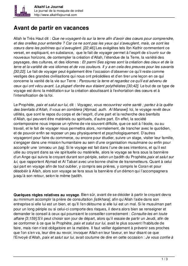 Alkahf Le Journal  Le journal de la mosquée de créteil  http://www.alkahflejournal.com  Avant de partir en vacances  Allah...