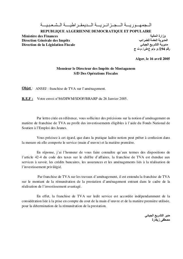 Avantages Fiscaux En Algerie