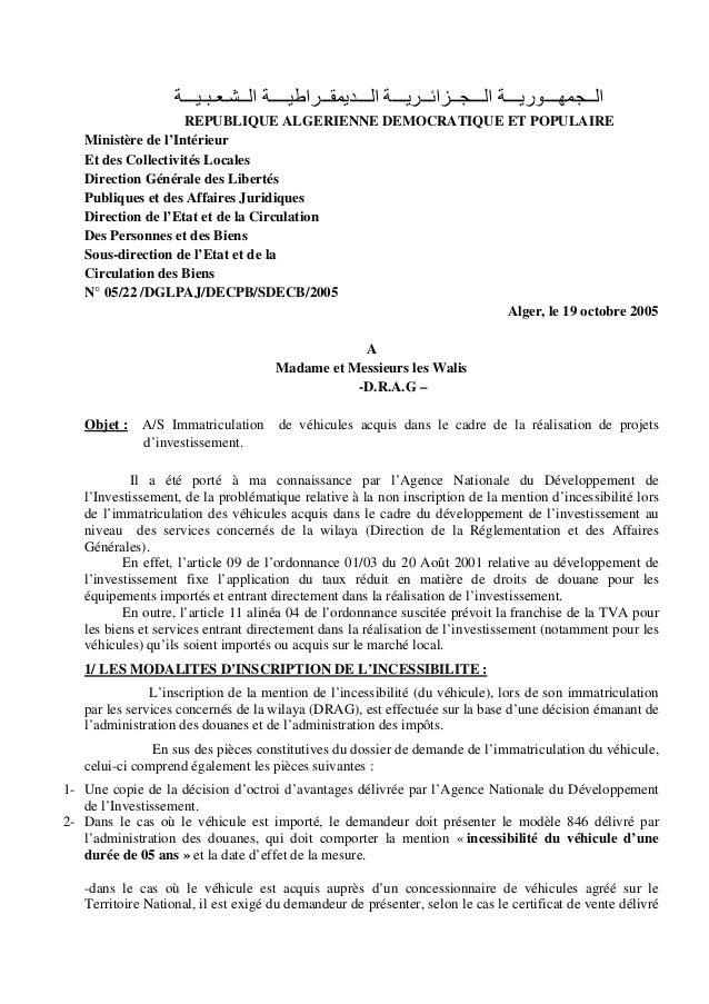 Avantages fiscaux en algerie for Ministere exterieur algerie