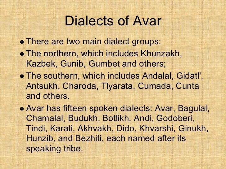 Avar language