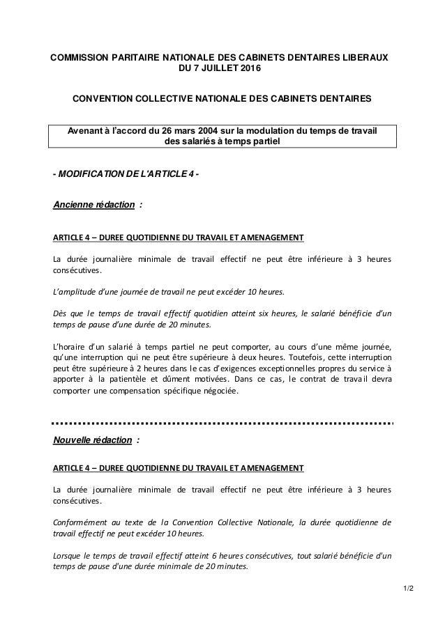 Idcc 1619 Avenant Article 4 Modulation Tps Travail Tps Partiel Du 26