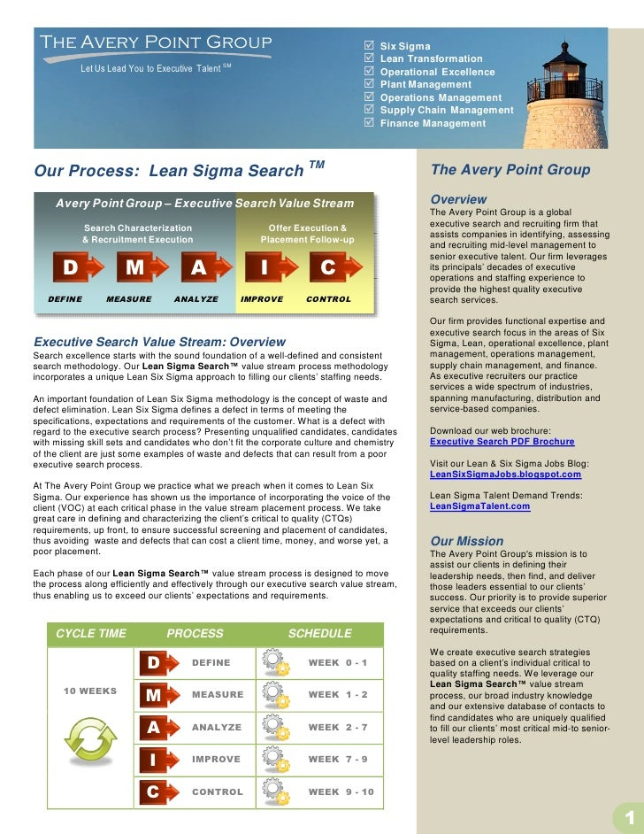 lean sigma executive search process avery point group