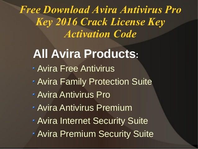 avira antivirus pro 2016 license key