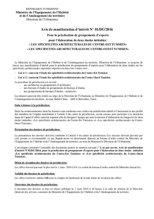 REPUBLIQUE TUNISIENNE Ministère de l'Equipement, de l'Habitat et de l'Aménagement du territoire Direction de l'Urbanisme A...
