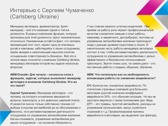 занимающий должность водителязайм на карту без отказа с 18 лет казахстан