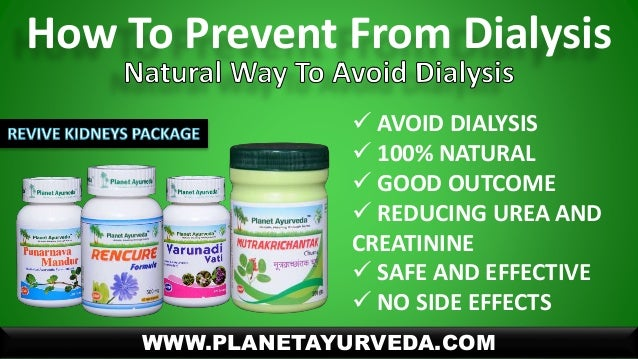 How To Prevent From Dialysis WWW.PLANETAYURVEDA.COM  AVOID DIALYSIS  100% NATURAL  GOOD OUTCOME  REDUCING UREA AND CRE...