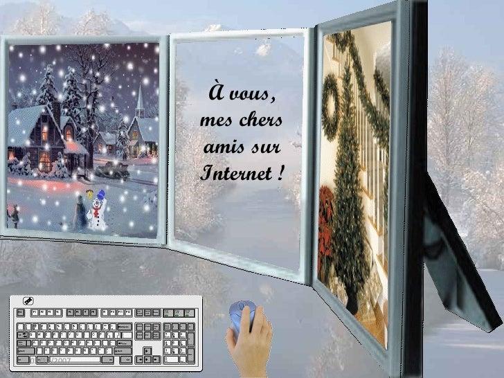 À vous, mes chers amis sur Internet ! 02/12/2007