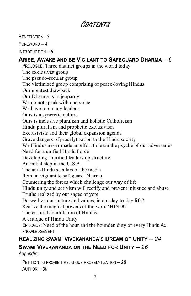 short essay on swami dayanand saraswati