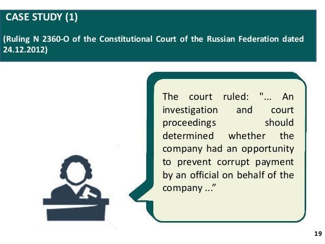 Administrative and judicial proceedings ra 9135