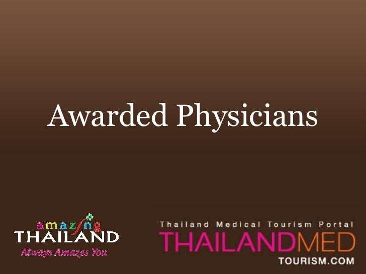 Awarded Physicians