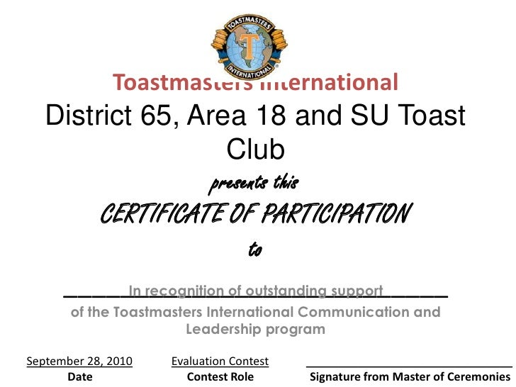certification of participants in club contests