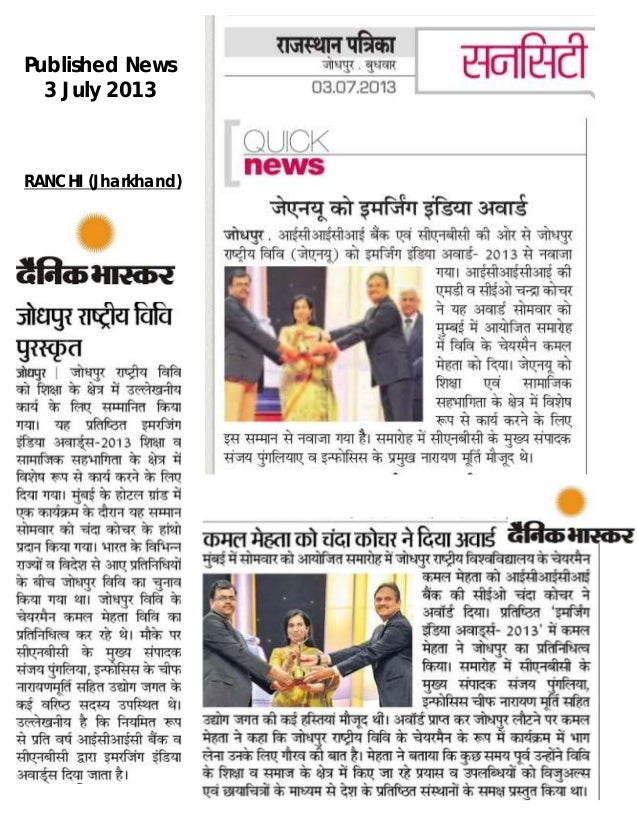RANCHI (Jharkhand) Published News 3 July 2013