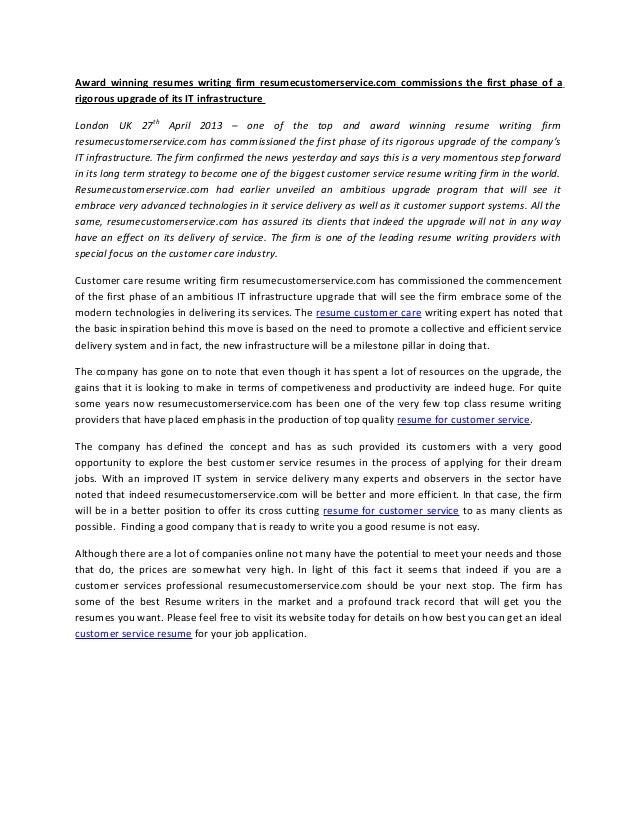 Application essay sample job objectives