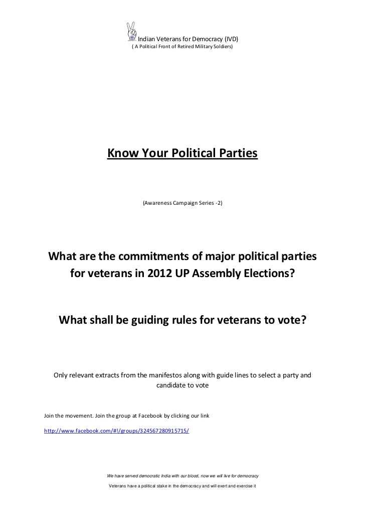 Indian Veterans for Democracy (IVD)                                     ( A Political Front of Retired Military Soldiers) ...