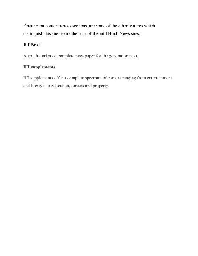 advertisement analysis Essay Examples