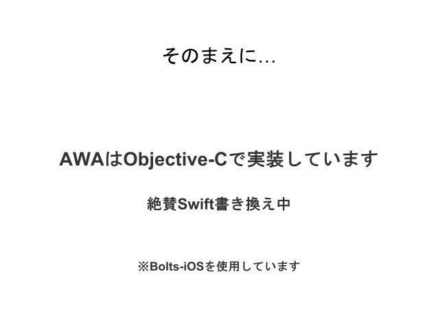 Application Design API Server RealmView ViewController Service