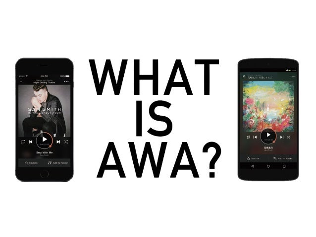 Design for Business - AWAのデザインとビジネスの関係 - Slide 3
