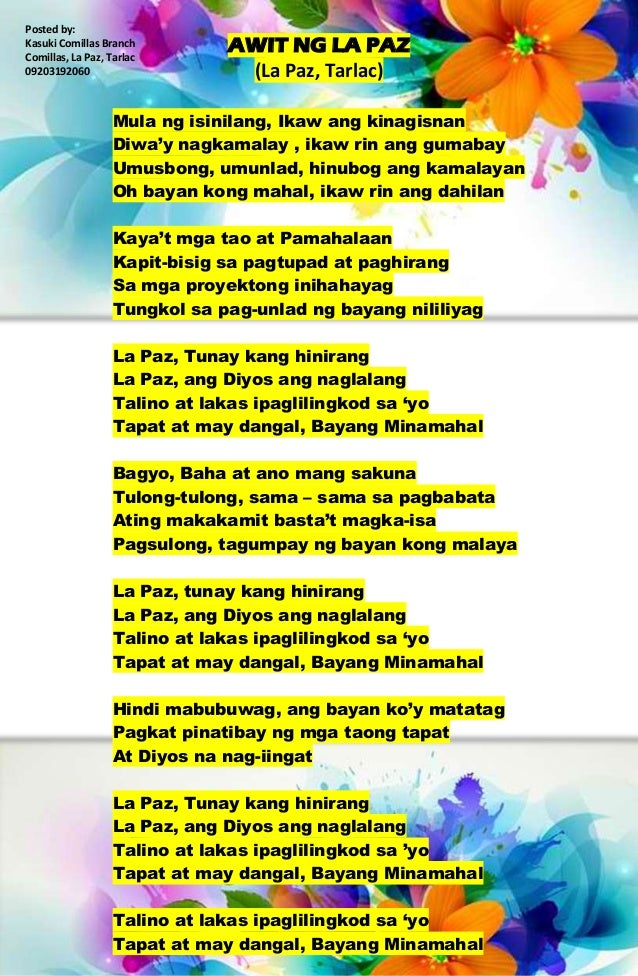lyrics na awit tungkol sa pagkakaisa - Lyrics Search