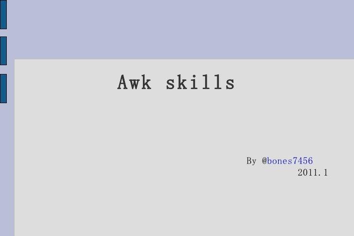 Awk skills By @ bones7456   2011.1