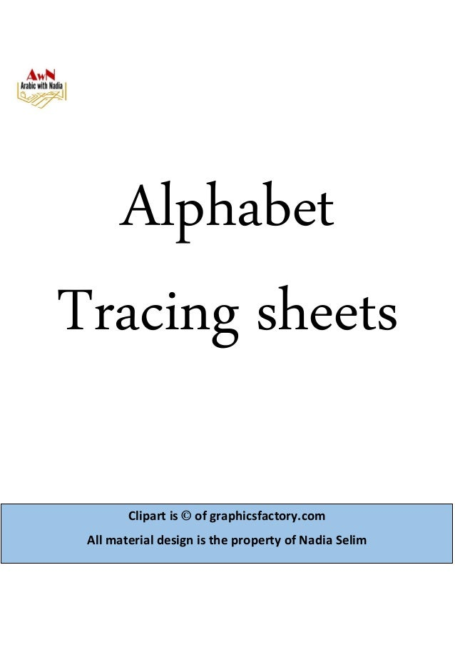 Alphabet Tracing sheets Clipart is © of graphicsfactory.com All material design is the property of Nadia Selim