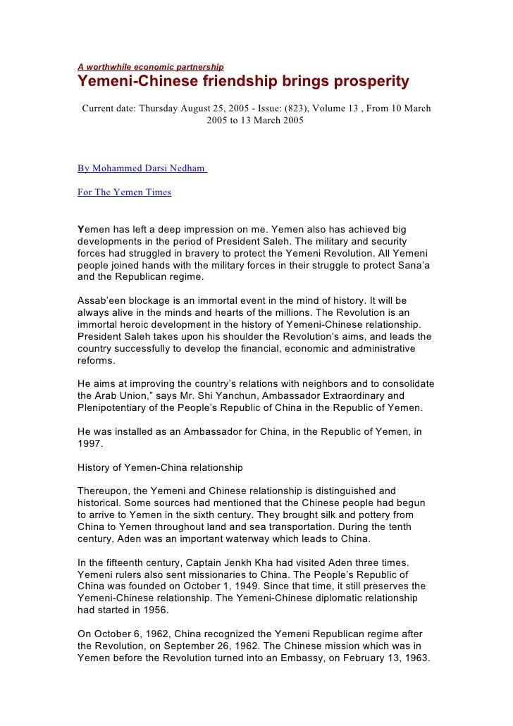 A worthwhile economic partnershipYemeni-Chinese friendship brings prosperity Current date: Thursday August 25, 2005 - Issu...