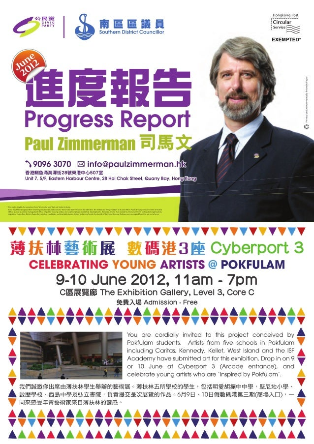 Pokfulam Report June 2012