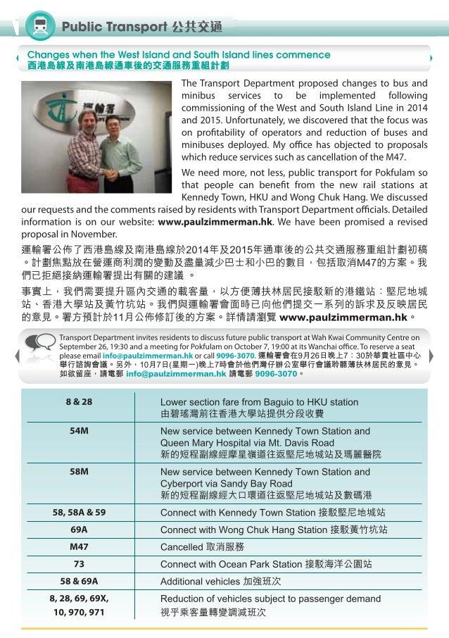 Pokfulam Report September 2013 薄扶林報告 Slide 2
