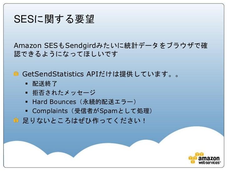 """リージョン間移行について""""リージョン間のインスタンス(AMI)の移動を楽にして欲しい"""" Cloudworks(ServerWorksさん)がやってます。  Linuxインスタンス  EBS  http://www.cloudworks.j..."""