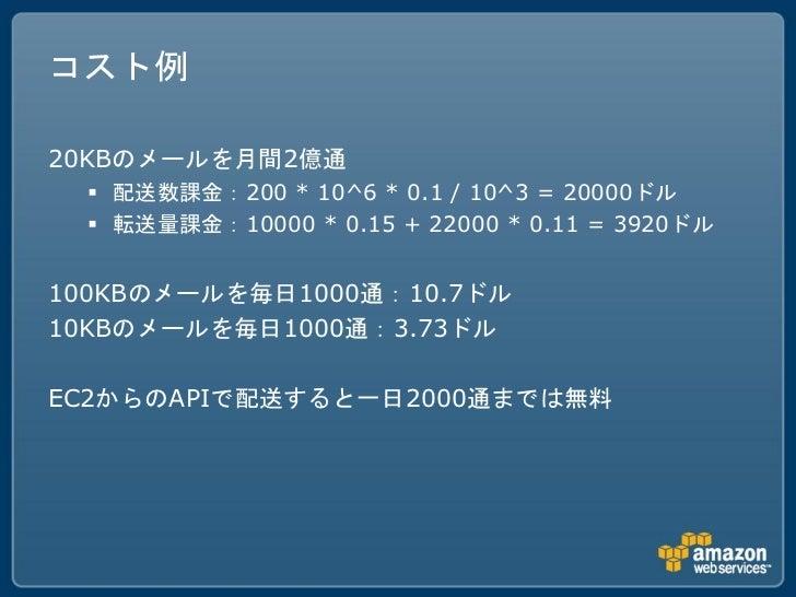 新サービスの要望RDSのPostgresql対応!!Tokyo regionのmulti-az化を待っておりますNFSLoad BalancerにElastic IPsを振りたいインスタンスに割り当てたセキュリティグループを変更したいELBにも...