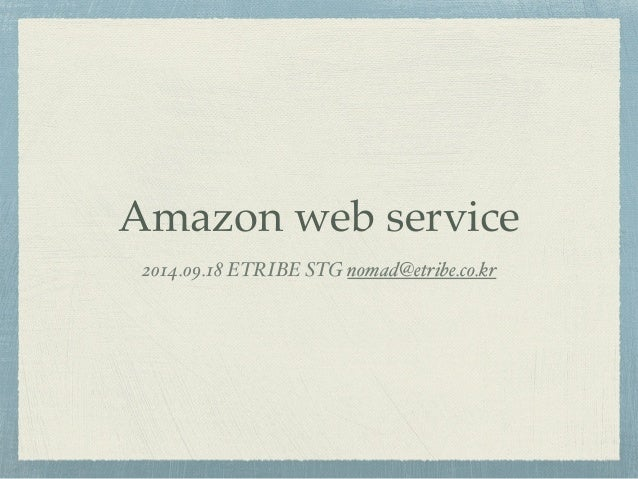 Amazon web service  2014.09.18 ETRIBE STG nomad@etribe.co.kr